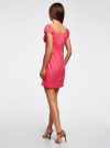 Платье хлопковое со сборками на груди oodji #SECTION_NAME# (розовый), 11902047-2B/14885/4D01N - вид 3