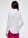 Рубашка базовая из хлопка oodji #SECTION_NAME# (белый), 13K03007B/26357/1029G - вид 3