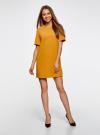 Платье из плотной ткани с молнией на спине oodji #SECTION_NAME# (желтый), 21910002/42354/5200N - вид 2