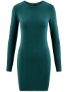 Платье базовое из вискозы с пуговицами на рукаве oodji #SECTION_NAME# (зеленый), 73912217-1B/33506/6E00N