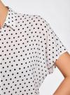 Блузка вискозная свободного силуэта oodji #SECTION_NAME# (белый), 11405139/24681/1229D - вид 5