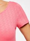 Платье приталенное с V-образным вырезом на спине oodji #SECTION_NAME# (розовый), 14011034B/42588/4D00N - вид 5
