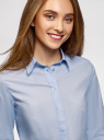 Рубашка хлопковая приталенного силуэта oodji для женщины (синий), 23K02001/48461/7000N