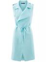 Жилет удлиненный с поясом oodji для женщины (синий), 22305006/46607/7002N