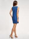 Платье без рукавов из плотного хлопка oodji для женщины (синий), 11910072-1/35618/7500N