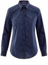 Рубашка базовая с нагрудным карманом oodji #SECTION_NAME# (синий), 11403205-9/26357/7543G