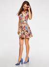 Платье приталенное с V-образным вырезом на спине oodji #SECTION_NAME# (разноцветный), 14011034B/42588/3070F - вид 6