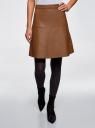 Юбка-колокол из искусственной кожи oodji для женщины (коричневый), 28H00002B/42008/3700N