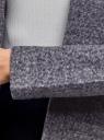 Кардиган из фактурной ткани с накладными карманами oodji для женщины (синий), 19201003/47208/7910N