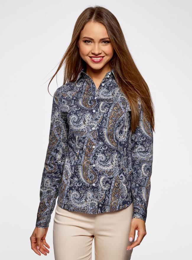 """Рубашка хлопковая с принтом """"пейсли"""" oodji #SECTION_NAME# (синий), 21402212-1/45966/7933E"""