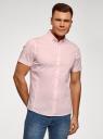 Рубашка базовая с коротким рукавом oodji #SECTION_NAME# (розовый), 3B240000M/34146N/4000N - вид 2