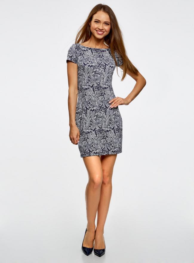 Платье трикотажное принтованное oodji для женщины (синий), 14001117-7/16564/7912O