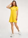 Платье трикотажное свободного силуэта oodji для женщины (желтый), 14000162-12/49934/5200N