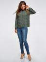 Блузка прямого силуэта с отложным воротником oodji #SECTION_NAME# (зеленый), 11411181/43414/694AE - вид 6