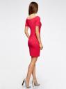 Платье трикотажное с вырезом-лодочкой oodji #SECTION_NAME# (розовый), 14007026-2B/42588/4D01N - вид 3