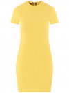 Платье трикотажное с коротким рукавом oodji #SECTION_NAME# (желтый), 14011007/45262/5200N