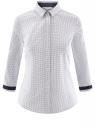 Блузка хлопковая с рукавом 3/4 oodji #SECTION_NAME# (белый), 13K03005B/26357/1079D
