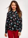 Блузка базовая из вискозы oodji для женщины (черный), 11411136B/26346/2973O