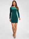 Платье бархатное с V-образным вырезом сзади oodji #SECTION_NAME# (зеленый), 14000165-4/48621/6E00N - вид 2