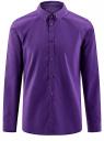 Рубашка приталенного силуэта с двойным воротничком oodji #SECTION_NAME# (фиолетовый), 3L110282M/19370N/8883G