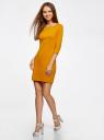 Платье трикотажное базовое oodji #SECTION_NAME# (оранжевый), 14001071-2B/46148/5200N - вид 6