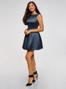 Платье приталенное с V-образным вырезом на спине oodji для женщины (синий), 12C02005/24393/7902N