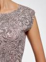 Платье принтованное из вискозы oodji #SECTION_NAME# (розовый), 11910073/26346/4B29E - вид 5