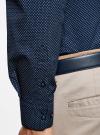 Рубашка хлопковая в мелкую графику oodji #SECTION_NAME# (синий), 3L110269M/44425N/7975G - вид 5