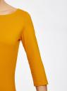 Платье трикотажное базовое oodji #SECTION_NAME# (оранжевый), 14001071-2B/46148/5200N - вид 5