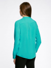 Блузка вискозная А-образного силуэта oodji #SECTION_NAME# (бирюзовый), 21411113B/26346/7300N - вид 3