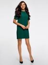 Платье однотонное прямого кроя oodji #SECTION_NAME# (зеленый), 21910002-1/42354/6E00N - вид 2