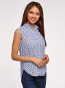 Топ хлопковый с рубашечным воротником oodji для женщины (синий), 14901416-1B/12836/7045E