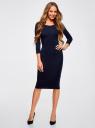 Платье с вырезом-лодочкой (комплект из 2 штук) oodji #SECTION_NAME# (синий), 14017001T2/47420/7900N - вид 2