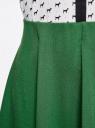 Юбка трикотажная расклешенная oodji #SECTION_NAME# (зеленый), 14102001B/38261/6E00N - вид 5