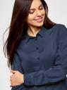 Блузка базовая из вискозы oodji #SECTION_NAME# (синий), 11411136B/26346/7901N - вид 4