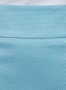 Юбка прямая жаккардовая oodji для женщины (бирюзовый), 21601236-13/46373/7312D