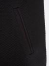 Платье трикотажное с рукавом 3/4 oodji #SECTION_NAME# (черный), 24001100/42408/2900N - вид 5