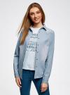 Рубашка джинсовая на кнопках oodji #SECTION_NAME# (синий), 16A09003-1/46360/7012F - вид 2