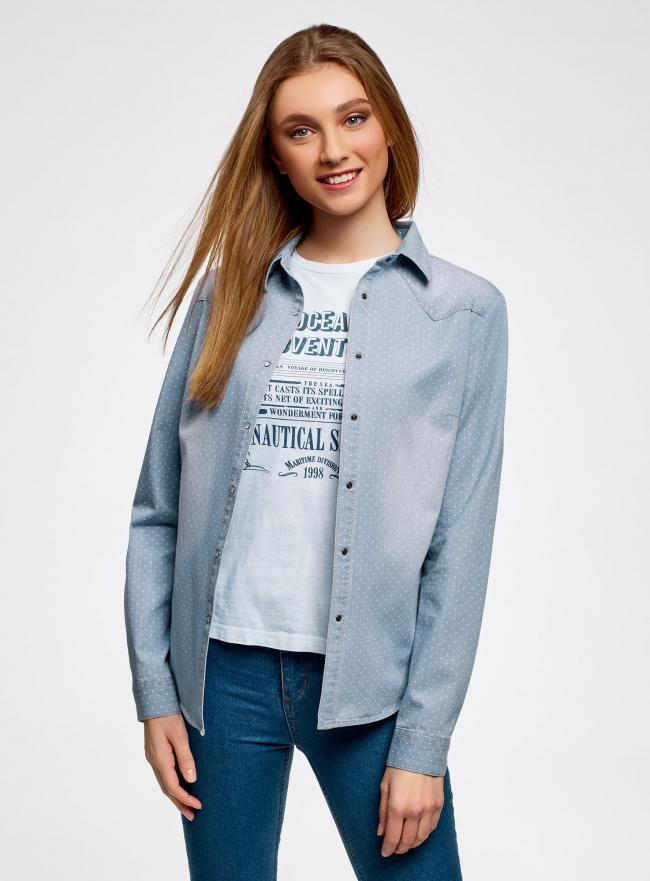 Рубашка джинсовая на кнопках oodji #SECTION_NAME# (синий), 16A09003-1/46360/7012F