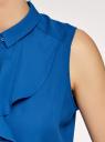 Топ из струящейся ткани с жабо oodji для женщины (синий), 24911001B/36215/7502N
