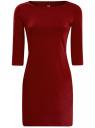Платье трикотажное базовое oodji #SECTION_NAME# (красный), 14001071-2B/46148/4900N