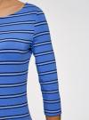 Платье трикотажное базовое oodji для женщины (синий), 14001071-2B/46148/7079S - вид 5