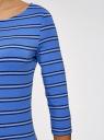 Платье трикотажное базовое oodji #SECTION_NAME# (синий), 14001071-2B/46148/7079S - вид 5