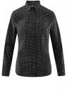 Рубашка базовая из хлопка oodji для женщины (черный), 13K03007B/26357/2910D