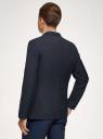 Пиджак приталенный с накладными карманами oodji для мужчины (синий), 2B410028M/50150N/7900N