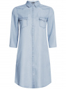 Платье-рубашка из лиоцелла oodji #SECTION_NAME# (синий), 12909042/45372/7000W