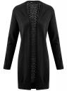 Кардиган без застежки ажурной вязки oodji для женщины (черный), 63212593/47819/2900N