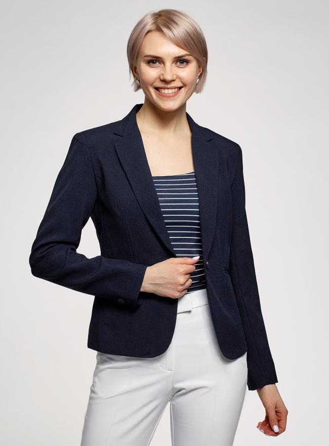 Жакет базовый приталенный oodji для женщины (синий), 11200286B/14917/7900N