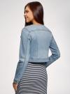 Куртка джинсовая без воротника oodji #SECTION_NAME# (синий), 11109003-2B/46785/7000W - вид 3