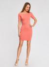 Платье трикотажное с вырезом-лодочкой oodji #SECTION_NAME# (розовый), 14007026-1/37809/4D00N - вид 2